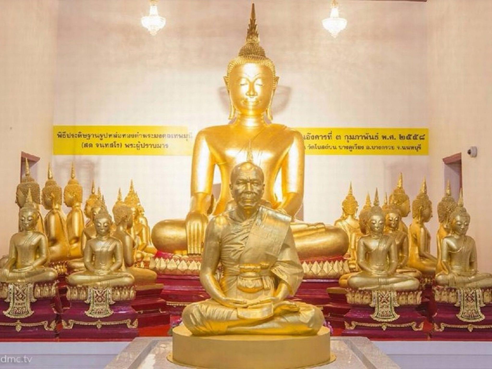 Luang-Pu-Wat-Paknam